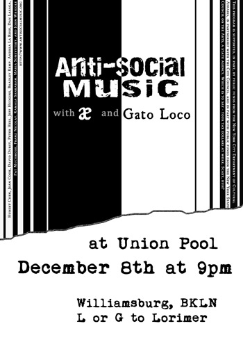 union pool 12/8 poster